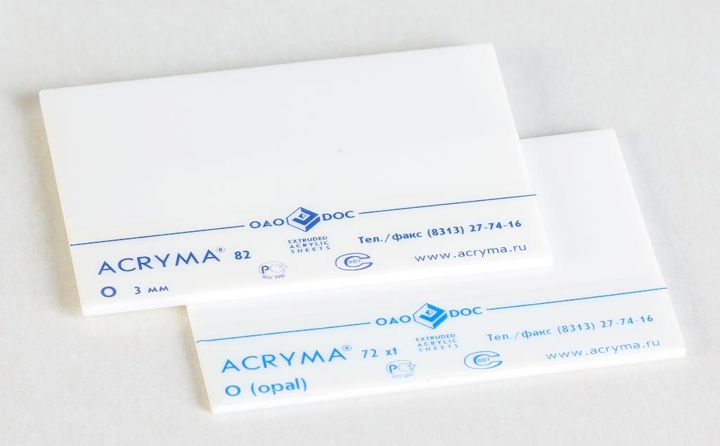 Акриловое оргстекло ACRYMA 82