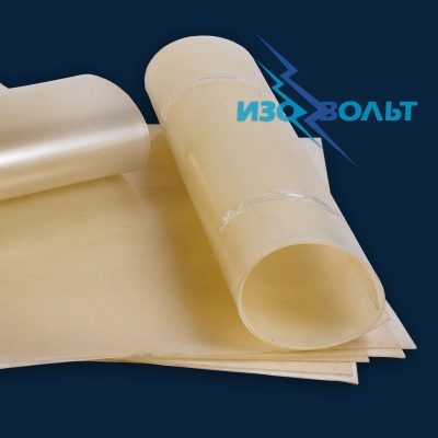 Пластикат Р57-40